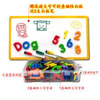 英文字母磁性贴磁性字母数字冰箱贴大小写英文数学儿童磁力玩具早教益智教具A 5套 (1大2小2数字 配白板) 清仓特价