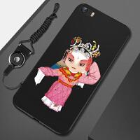 苹果5手机壳ip5s保护套戏曲平果5挂绳PG5女男IPHONE5潮流pg5s外套