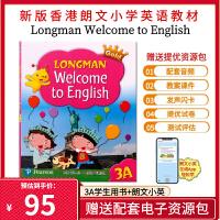 新版香港朗文英语教材Longman Welcome to English Gold 3A学生用书