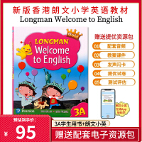 新版香港朗文英语教材Longman Welcome to English Gold 3A学生用书