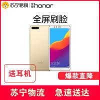 【5.25苏宁超级品牌日】华为honor/荣耀 畅玩7A全面屏通手机官方正品