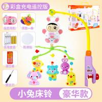 ?新生儿床铃 宝宝0-6-12个月音乐旋转儿童床头摇铃男女孩婴儿玩具?