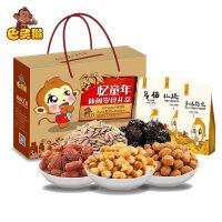 【巴灵猴-忆童年A11大礼包  1848g】19袋坚果礼盒节日礼品干果零食组合
