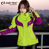 AIRTEX亚特户外秋冬冲锋衣女三合一两件套保暖防风加厚西藏登山服