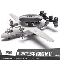 男孩合金飞机模型客机玩具仿真飞机轰炸机金属战斗机儿童飞机玩具 E-2C 空中预警飞机-灰色 (裸盒)