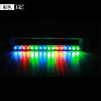 汽车太阳能爆闪灯防追尾灯防撞灯LED装饰灯警示灯霹雳游侠流水灯SN9405