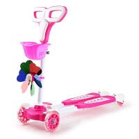 W 儿童滑板车蛙式四轮小孩扭扭车双脚剪刀车2-3-6岁5宝宝溜溜滑滑车K29
