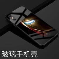 苹果7plus玻璃壳8plus钢铁侠6s标志8X复仇者联盟plus硬壳全包防滑 苹果6 6s(玻璃壳)