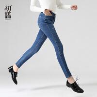 初语修身牛仔裤女春季新款时尚显瘦小脚裤百搭铅笔裤长裤