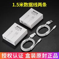 iphone充电器5s/6/6s/7plus/8X手机苹果数据线插头快充认证