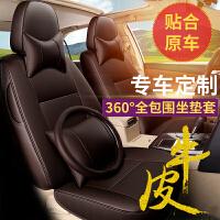 丰田RAV4荣放威驰卡罗拉真皮凯美瑞雷凌专用坐垫四季全包汽车座套