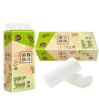 清风卫生纸卷纸无芯 原木家用厕纸卫生纸实心卷筒