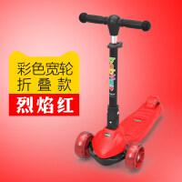 儿童折叠滑板车三轮闪光幼儿踏板车3-6-12岁宝宝初学滑滑车