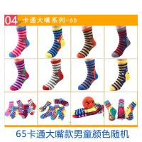 儿童袜子纯棉秋冬季加厚保暖男童女童1-3-7-9-12岁婴儿宝宝毛圈袜