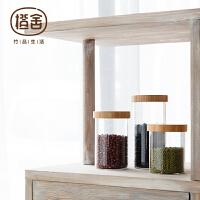橙舍 玻璃密封罐 茶叶零食干果收纳瓶厨房调味罐收纳罐储物罐