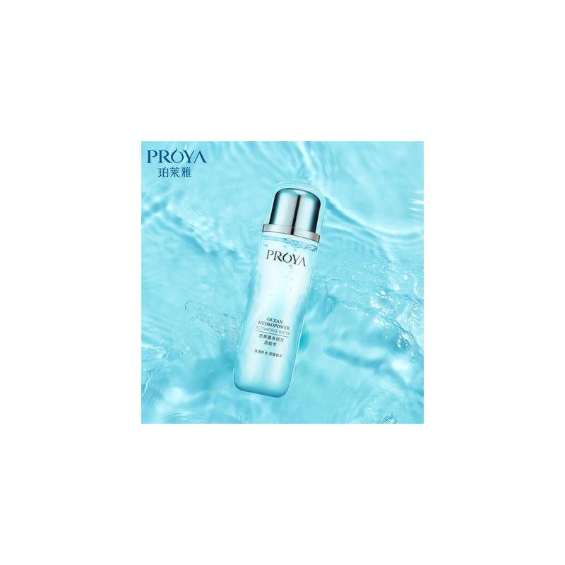 珀莱雅(PROYA)水动力活能水135ml水缓解干燥爽肤水