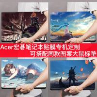 acer宏�笔记本电脑贴纸15.6寸暗影骑士3 swift3墨舞tx520 x349 tx50 tx