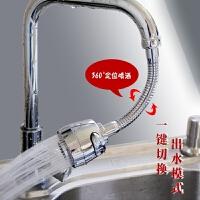 厨房水龙头省水延长器花洒软管节水器防溅水喷头淋水洗菜花洒