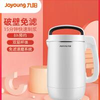 九阳(Joyoung)豆浆机家用全自动加热破壁免过滤多功能预约2-4人