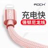ROCK洛克 Apple Lightning 苹果手机充电线(1米/支持2.1A快充),iphoneX/10/8/7/6plus/5/SE/ipad air系列苹果充电线/苹果数据线