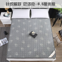 加厚记忆棉床垫1.5m床1.8m双人可折叠榻榻米1米2海绵床褥子