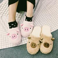 韩国可爱小猪原宿卡通情侣家居棉拖毛茸茸防滑卧室地板拖鞋保暖女