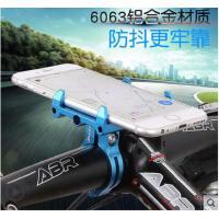 结实稳固铝合金手机支架导航夹山地车公路自行车摩托车电动车单车通用