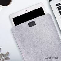 新ipad平板电脑内胆包9.7寸7.9mini2/3 ipad234 air2/1毛毡收 8寸--适用于ipad mi