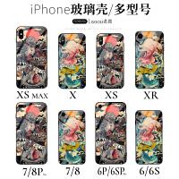 浮世绘貔貅Xs Max苹果X玻璃手机壳个性iPhone6创意7Xr男8plus 苹果6/6s 貔貅 玻璃壳