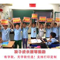 创意证书批发卡通可爱奖励纸5a4打印纸小学生幼儿园奖状定制