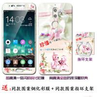 金立S9手机壳硅胶金立s9保护套GN9015防摔软壳+送一体钢化膜