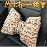 20191116175849524汽车头枕可爱蝴蝶结护颈枕女 卡通靠枕车用枕头 腰靠抱枕车载饰品