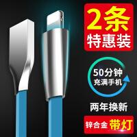 �h尼�O果����iPhone6充��iphoneX加�L2米5手�CPlus器ipad快充8�_�5s短6s七平板��Xsp正品7