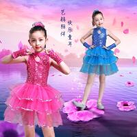 六一儿童表演服装幼儿园演出服蓬蓬裙女孩公主女童纱裙舞蹈服夏季