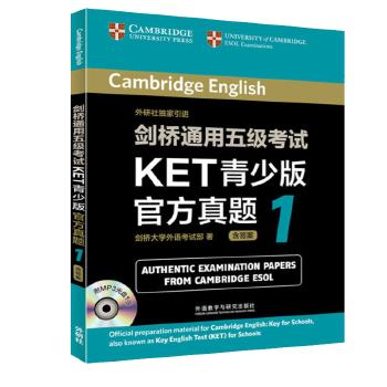 ket剑桥通用五级考试KET官方真题1 青少版1 附答案及光盘 高中出国剑桥国际英语留学考试教材