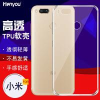 透明小米8屏幕指纹版Mix3手机壳6A红米Note7 6Pro S2软防摔套Play