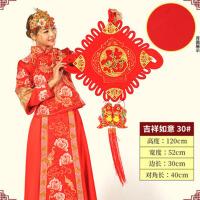 新年春节装饰福字中国结室内过年装饰挂件乔迁新居装饰布置用品