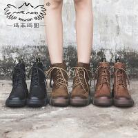 玛菲玛图欧洲站2018新款短靴牛皮女靴春 单靴子平底擦色系带复古马丁靴女006-6