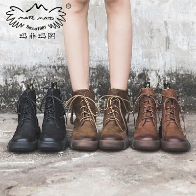 玛菲玛图欧洲站2018新款短靴牛皮女靴春 单靴子平底擦色系带复古马丁靴女M1981006T6原创设计女鞋,晒图有红包。