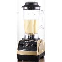 商用豆浆机 破壁料理机4升大容量干磨粉早餐奶茶店榨果汁机碎冰沙