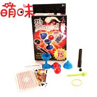 【用券立减50】萌味 魔术道具 礼盒套装近景舞台儿童魔术玩具新年礼物生日送朋友孩子