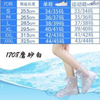 防雨鞋套加厚防滑耐磨中筒时尚透明旅游轻便可淌水雨鞋男女士