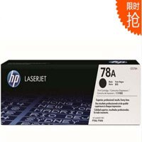 HP1536硒鼓原装正品 特价促销中HP/惠普 CE278A硒鼓 HP78A HP1566硒鼓 HP1606硒鼓