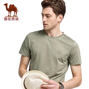 骆驼牌男装 2017年夏季新款圆领纯色印花青春休闲男青年短袖T恤衫