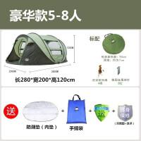 帐篷户外3-4人全自动二室一厅加厚防雨2人自驾游家庭野营帐篷