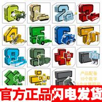 数字变形金刚玩具机器人战队男孩益智拼装3-4-6-7-8-10岁儿童智力