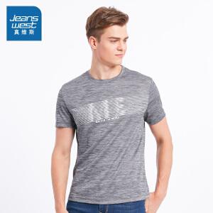 [尾品汇价:33.9元,20日10点-25日10点]真维斯男装 夏装舒适圆领短袖T恤