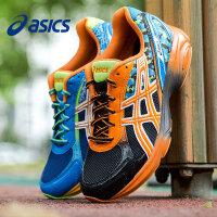 ASICS亚瑟士透气跑步鞋缓冲慢跑鞋运动鞋MAVERICK男鞋T20XQ-9009