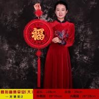 春节庆过年中式装饰挂件新年室内喜庆布置用品五福钱袋鱼结串