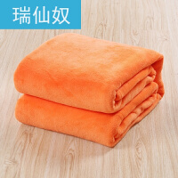 冬季加厚法兰绒办公室午睡午休空调单人被子学生披毯盖腿小毛毯子bSN9246